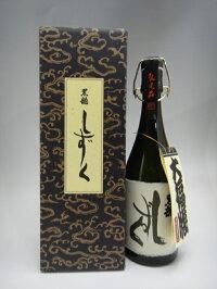 黒龍しずく720ml【黒龍酒造】
