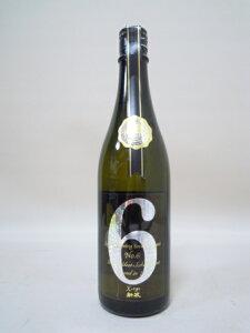 新政 NO.6(ナンバーシックス) X-type 純米大吟醸生原酒 720ml【新政酒造】【秋田 日本酒】