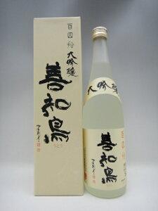 https://thumbnail.image.rakuten.co.jp/@0_mall/ko-enterprise/cabinet/03273825/imgrc0065556617.jpg?_ex=300x300