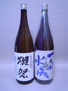 獺祭 純米大吟醸50と一白水成 特別純米酒 1800ml 2本セット