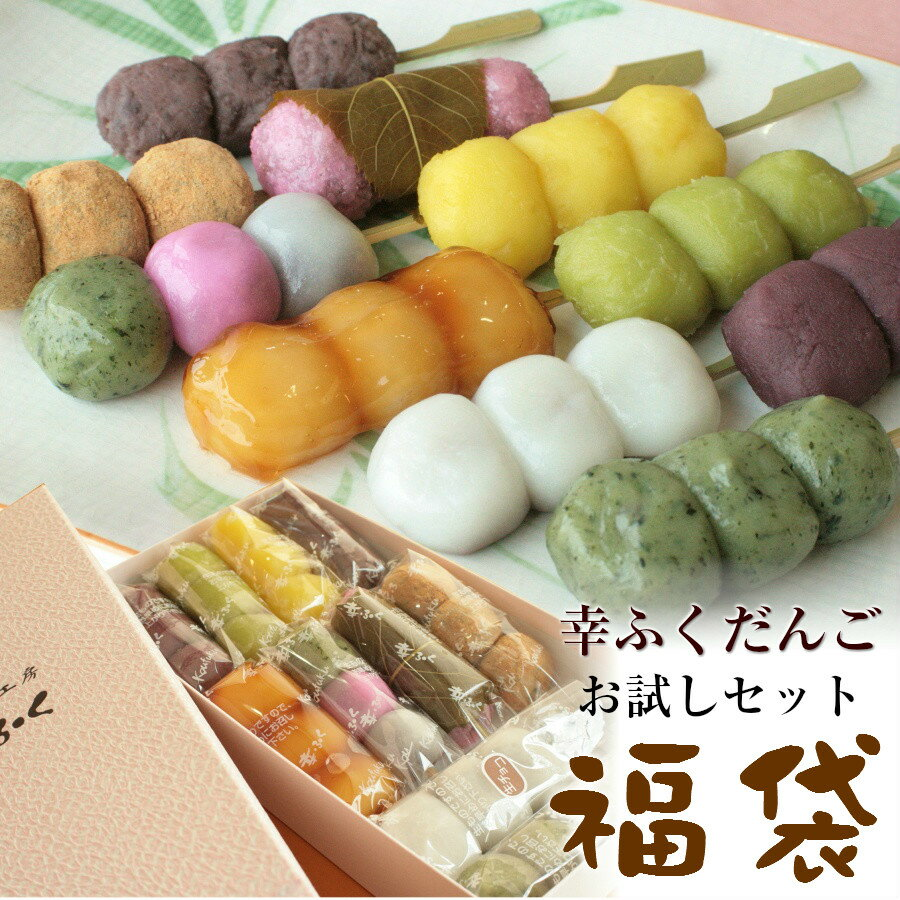 Japanese Candy 10102