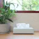 SIWA | 紙和 ティッシュボックスケースS(薄型タイプ用) ティッシュケース オシャレ モダン シンプル ギフト プレゼント