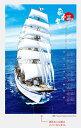 不織布カレンダー 大帆船・日本丸  FU16 1部