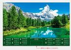 不織布カレンダー ノイシュバンシュタイン城 FU22  1部