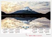 日本の美・晴天富士(FU24)100部
