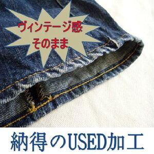ユニオン スペシャル チェーン ステッチ ユーズド ジーンズリペア ジーンズ