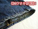 長襦袢着物の肩巾直し 長じゅばん 和裁士による手縫い対応 裄丈を短くする/長くする 10〜60営業日納期