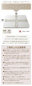 【2個以上で送料無料】とにかく吸い取る!魔法のバスマット日本製土から生まれたエコモイスバスマットMoissバスマットバスマットプレゼント足拭きマット速乾洗面所脱衣所※北海道・沖縄・一部離島は別途送料がかかりますのでご了承くださいませ。
