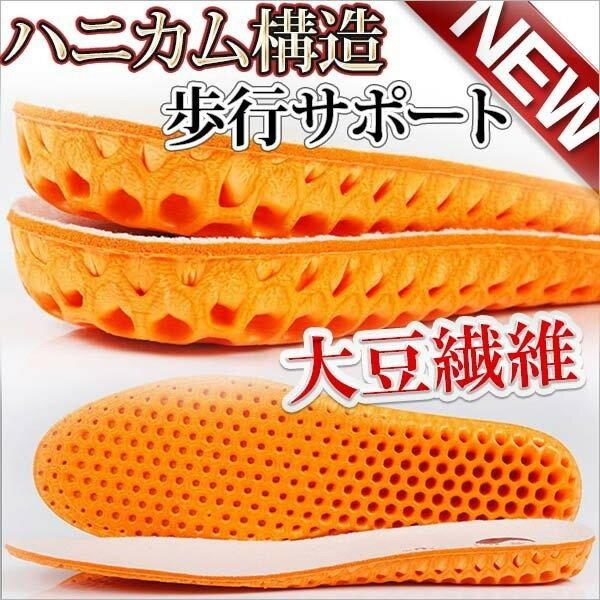 靴ケア用品・アクセサリー, インソール・中敷き