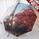メール便不可 折りたたみ傘 パリのエッフェル塔の姿が印象的な傘 8本骨傘 ワンタッチジャンプ傘 ワンタッチジャンプ 傘 かさ 雨傘 男女兼用