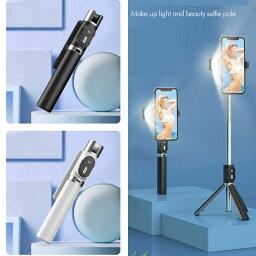 自撮り棒 スマホ用三脚 セルカ セルフィースティック Bluetooth リモコン付き 360度回転 自撮りライト 自撮り補助ライト 高輝度照明付き 送料無料 メール便