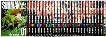 【中古】シャーマンキング 完全版 全27巻+公式ガイド 完結セット (ジャンプコミックス)