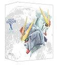 【中古】【メーカー特典あり】 機動新世紀ガンダムX Blu-rayメモリアルボックス (スタッフ陣による特製リーフレット付)
