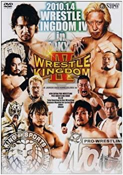 【中古】新日本プロレスリング レッスルキングダム in 東京ドームIV 2010.1.4 東京ドーム [DVD]