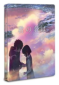 アニメ, 劇場版  Blu-ray 3
