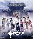 【中古】ムビ×ステ セット「GOZEN」 [Blu-ray] Disc1:映画、Disc2:舞台