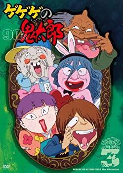 アニメ, TVアニメ  90s3 19964 DVD