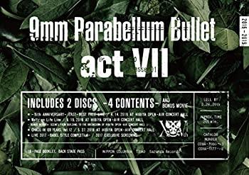 CD・DVD, その他 actVII(DVD)