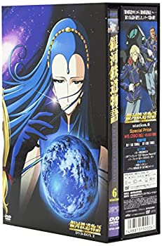 CD・DVD, その他  Station.6 DVD