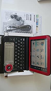 【中古】シャープ 電子辞書 Brain (ブレーン) PW-A9000 レッド PW-A9000-R ビジネス 資格 TOEIC 140コンテンツ 100動画 カラ-液晶 Wタッチ画面 Power Bod