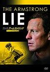 【中古】ランス・アームストロング ツール・ド・フランス7冠の真実 [DVD]