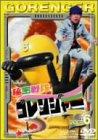 DVD, 特撮ヒーロー  Vol.6 DVD