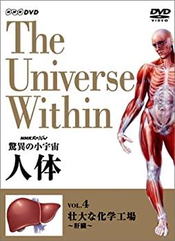CD・DVD, その他 NHK Vol.4 DVD