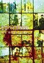 【中古】モロヘイヤWAR [DVD]