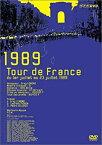 【中古】ツール・ド・フランス 1989 復活 G.レモン大接戦を制す [DVD]
