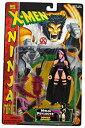 【中古】Marvel Comics Year 1996 X-...