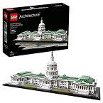 【中古】レゴ (LEGO) アーキテクチャー アメリカ合衆国議会議事堂 21030