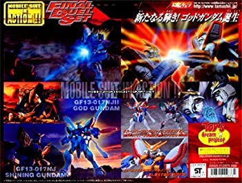 コレクション, フィギュア MOBILE SUIT IN ACTION!! GF13-017NJ GF13-017NJII FINAL DUEL SET