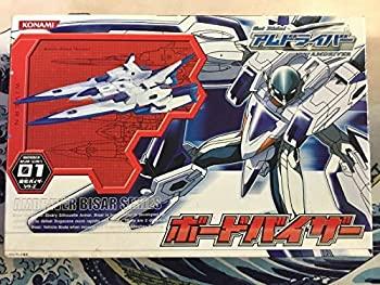 【中古】「Get Ride! アムドライバー」 変形バイザーシリーズ 01 ボードバイザー画像