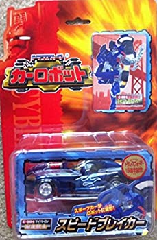 Transformers robots in disguise 2001 C-004
