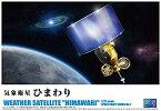 【中古】青島文化教材社 1/32 ペースクラフトシリーズ No.7 気象衛星ひまわり プラモデル