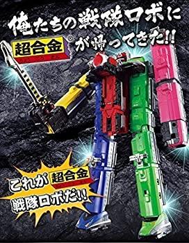 コレクション, フィギュア  SUPER SENTAI ARTISAN DX