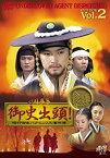 【中古】御史出頭!~暗行御史パク・ムンスの事件簿~ DVD BOXVol.2 JVDK1175