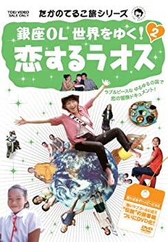 CD・DVD, その他  OL! 2 DVD