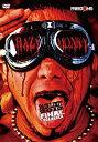 【中古】葛西純プロデュース・デスマッチトーナメント~PAIN LIMIT 2012 SEMIFINAL & FINAL~2012.8.27後楽園ホール [DVD]