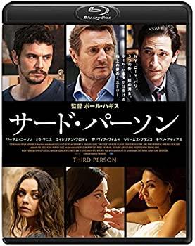 【中古】バトルフロント [Blu-ray]