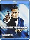 【中古】ダイヤモンドは永遠に [Blu-ray]