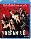 【中古】オーシャンズ8 [Blu-ray]