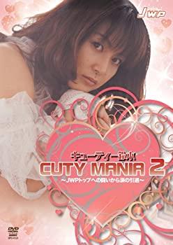 CD・DVD, その他  CUTY MANIA 2 DVD