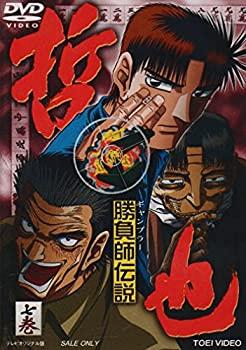 【中古】勝負師伝説 哲也 七巻 [DVD]
