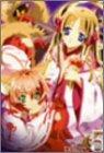 【中古】ヤミと帽子と本の旅人 page.5 [DVD]