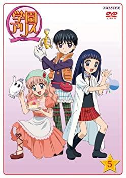 【中古】学園アリス 5 [DVD]