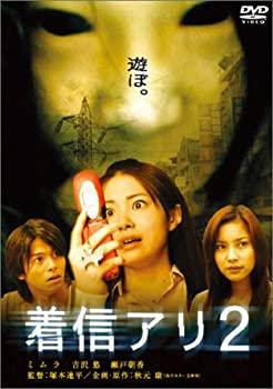 CD・DVD, その他 2 DTS () DVD