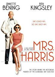 【中古】ミセス・ハリスの犯罪 [DVD]
