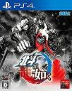 【中古】北斗が如く - PS4