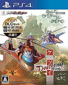 テレビゲーム, その他  Deathtiny - PS4